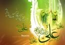 دلیل سکوت ۲۵ ساله حضرت علی (ع) در مقابل غاصبان خلافت چیست؟