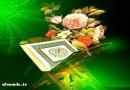 با وجود اینکه قرآن هر گونه حجتی را بعد از پیامبر نفی کرده، چرا شیعه امامان را به عنوان حجت معتقد است؟