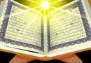 آیا قرآن از مسیحیان و یهودیان می خواهند که اسلام آورند یا به دین خویش عمل کنند؟