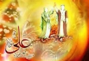 اگر امامت از اصول دین است چرا هیچ آیه ای در قرآن برای آن وجود ندارد؟