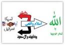 فرق وهابیت با اهل سنت چیست؟