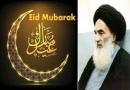 आयतुल्लाह सीस्तानी और ईद के चाँद पर मचा बवाल