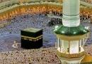 मुस्लिम दुनिया मक्के-मदीने के संचालन के बारे में उपाय सोचेः सुप्रीम लीडर