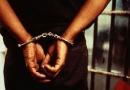 پنجاب یونیورسٹی کا طالبعلم کالعدم تنظیم سے تعلق کے شبہ میں گرفتار