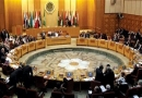 عرب ليگ کے جلاس میں اسرائیل کے خلاف قرارداد منظور