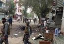 افغان صوبے پروان میں خود کش حملےکی ذمہ داری طالبان نےقبول کی