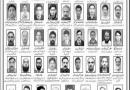لاہور: 63 سے زائد انتہائی خطرناک انسانی سمگلرز کا تصویری ڈیٹا جاری