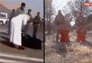 داعش چهره پشت نقاب رژیم آل یهود خائن الحرمین شبکه آمریکایی «پیبیاس»