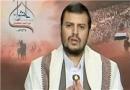 عبد الملک الحوثی : آنچه که رژیم سعودی به دستور آمریکا از ملت ما میخواهد، همان چیزی است که یزید از امت اسلامی میخواست