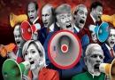 تفکرات افراطی ملی گرایی کجا در حال رشد است؟ / هیچ رییس جمهور مدرن آمریکایی با تعصب نژادی و میهن پرستی افراطی ترامپ همراه نیست.