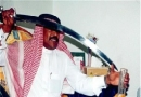 Saudi prince, murder, Prince Turki, Court of Appeal, beheadings