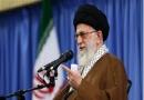 Condolence, Imam, Leader, Expediency Council, Ayatollah, Islamic Revolution