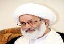 Postpone, Bahrain's Shiite, Sheikh Qassim, revoke, senior cleric, prominent