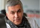 cyber crimes, Bahrain, rights activist, verdict, Saudi Arabia, kingdom
