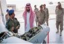 Yemen, Saudi, aircraft, spy drone, kingdom, Saudi mercenaries,