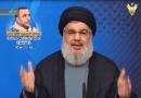 Nasrallah, Berri, Hezbollah, election, memorial ceremony, Parliament, Iran, Syria