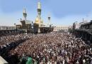 Pilgrims, Imam Kadhem, Shrine, mausoleum, Kadhimiyah, Karbala