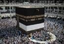 Saudi, Iran, Hajj, quota, pilgrims