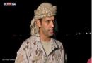 UAE, Yemen, commander, Mokha, Saudi, revolutionary