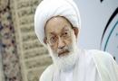 Bahrain, Court, Shia cleric, al-Wefaq, clergyman, opposition bloc