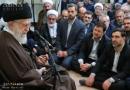 Ayatollah, Islamic Revolution, Takfiri, ISIS, terrorist