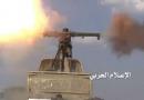 Yemen, Saudi, Mercenaries, Lahj, militants