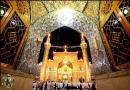 Imam, Ali, ancestry, Nahjul Balagah, Ghadir-e-Khum