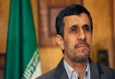 Ahmadinejad, Presidential Election, IRNA, candidates, politicians