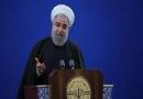 Iran, Sunni, scholars, Rouhani, Islamic, Republic, Unity Week