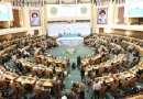 Islamic Unity, Conference, wrapped up, World Forum, Iranian, foreign members, Ummah, Takfiri