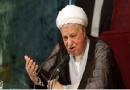 Ayatollah, Rafsanjani, Imam, Iran, Parliament, Expediency