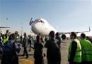 Iran, Airbus, Europe, aviation, Mehrabad, aircraft, IranAir