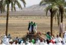 Sermon, Ghadeer, Khum, Prophet, Wasi, Infallible, Imam