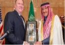 Saudi, CIA, crown prince, Riyadh, terrorism, Wahhabism