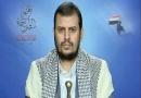 Houthi, Ansarullah, Saudi, Yemen, US, aggression