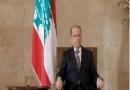 Israel, Lebanon, Sovereignty, United Nations, Baabda