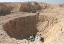 Mass grave, Mosul, Iraq, villagers, police, Daesh