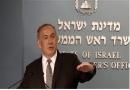 Israel, Hezbollah, Syria, airstrikes, airspace