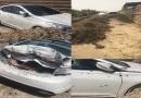 Saudi, forces, Qatif, Al Saud, Nabaa television