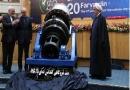 Nuclear, Technology, Iran, Atomic, Alborz, centrifuge