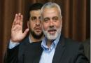 Haniya, Hamas, Gaza, Palestine, Doha, Shura Council