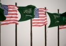 Reuters, Saudi Arabia, US, Arms, F-15,