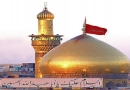 امام حسین علیہ السلام کا چہلم