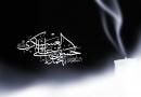 دانلود و معرفي کتاب امام حسن عسکری علیه السلام و منحرفان فکری، نوشته محمد جواد طبسی، نشرقم: موسسه فرهنگی و اطلاع رسانی تبیان، 1387. با دو فرمت پي دي اف و اندرويد