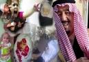 سعودی فوځی ائتلاف