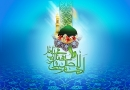 حضرت محمد مصطفی