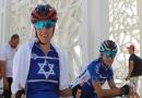 قطر میزبان زنان مردنمای دوچرخه سوار اسرائیلی