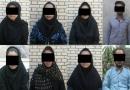 سرشبکههای حرفهای مدلینگ سیستان دستگیر شدند