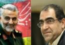 ابراز ارادت وزیر بهداشت به سردار قاسم سلیمانی