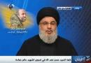 تاریخ بازگشت حزب الله از جنگ سوریه مشخص شد